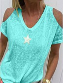 cheap Women's Blouses-Women's Daily Wear T-shirt - Solid Colored V Neck Gray XXXL