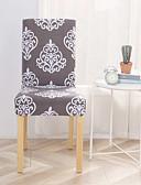 זול חלקי חילוף-כיסוי כיסא מכסה כיסא פוליאסטר מודפס / סגנון תמציתי מודרני / דפוס אפור ולבן קלאסי
