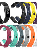 זול להקות Smartwatch-צפו בנד ל Fitbit השראה HR / Fitbit השראה פיטביט רצועת ספורט סיליקוןריצה רצועת יד לספורט