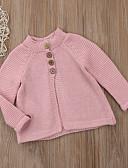 זול שמלות לבנות-סוודר וקרדיגן צמר / כותנה שרוול ארוך אחיד פעיל / בסיסי בנות ילדים / פעוטות