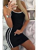 hesapli Kadın Elbiseleri-Kadın's Temel Zarif Bandaj Elbise - Solid, Kırk Yama Mini