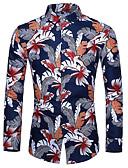 hesapli Gömlekler-Erkek Gömlek Çiçekli Temel Havuz