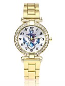 hesapli Saatler-Kadın's Bilezik Saat Quartz Gündelik Saatler Analog Moda - Gül Altın Altın Gümüş