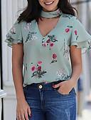 hesapli Tişört-Kadın's Gömlek Çiçekli Doğal Pembe