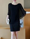 hesapli Kadın Elbiseleri-Kadın's Temel Şifon Elbise - Solid, Kırk Yama Diz-boyu