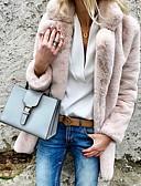 hesapli Kadın Kabanları ve Trençkotları-Kadın's Günlük Temel Normal Kaban, Solid Gömlek Yaka Uzun Kollu Polyester Açık Gri / Beyaz / Doğal Pembe S / M / L