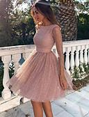 hesapli NYE Elbiseleri-Kadın's Kılıf Elbise - Solid Diz-boyu