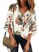 billige T-skjorter til damer-Bomull V-hals Skjorte Dame - Blomstret, Lapper Gatemote Oransje
