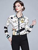hesapli Maksi Elbiseler-Kadın's Gömlek Yaka Gömlek Desen, Geometrik Vintage / Zarif Beyaz