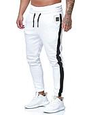cheap Men's Pants & Shorts-Men's Basic Chinos Pants - Solid Colored Classic Black Light gray White US32 / UK32 / EU40 US34 / UK34 / EU42 US38 / UK38 / EU46