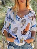 billige T-skjorter til damer-T-skjorte Dame - Dyr Hvit