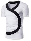 hesapli Erkek Tişörtleri ve Atletleri-Erkek Tişört Zıt Renkli Siyah