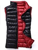povoljno Women's Down Coats-Žene Jednobojni Normalne dužine Mellény, Poliester Lila-roza / purpurna boja / Blushing Pink S / M / L