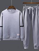 hesapli Erkek Kapşonluları ve Svetşörtleri-Erkek Günlük Activewear Seti - Harf