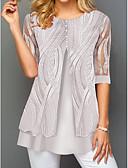 ราคาถูก เสื้อเอวลอยสำหรับผู้หญิง-สำหรับผู้หญิง เสื้อเชิร์ต พื้นฐาน รูปเรขาคณิต สีเทา