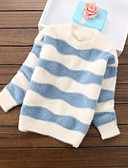 זול סטים של ביגוד לבנות-סוודר וקרדיגן שרוול ארוך פסים בסיסי בנות ילדים