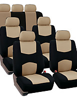 4758d9d3d87 abordables Fundas de Asiento-Fundas para asiento Cubre asientos Beige /  Gris No tejido Común