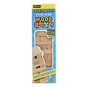 51pcsミニ木製のビルディングブロック