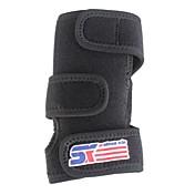手・手首用シーネ スポーツサポート 保護 高通気性 容易に痛み フィットネス 野球 バドミントン ランニング 黒フェード