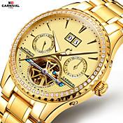 Carnival 男性 スケルトン腕時計 透かし加工 自動巻き ステンレス バンド ゴールド