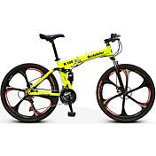 マウンテンバイク 折りたたみ自転車 サイクリング 21スピード 26 inch/700CC ダブルディスクブレーキ サスペンションフォーク リアサスペンション 普通 スチール