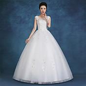 Salón Hasta el Suelo Satén Tul Vestido de novia con Encaje por QQC Bridal