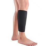 ふくらはぎ用サポーター スポーツサポート 容易に痛み 保護 調整可能 暖かい/熱 キャンピング&ハイキング サイクリング/自転車 ランニング 黒フェード