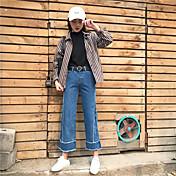 レディース シンプル ストリートファッション ハイライズ ワイドレッグ 非弾性 ジーンズ パンツ ゼブラプリント