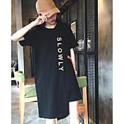 Mujer Corte Ancho Vestido Casual/Diario Un Color Escote Redondo Hasta la Rodilla Manga Corta Algodón Verano Tiro Medio Microelástico Fino