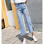 Mujer Sencillo Tiro Alto Microelástico Vaqueros Chinos Pantalones,Perneras anchas Un Color Floral