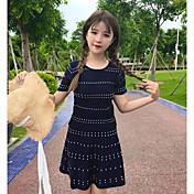 レディース お出かけ 秋 Tシャツ(21) スカート スーツ,シンプル ラウンドネック 水玉 半袖