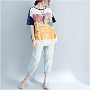 Mujer Activo Casual/Diario Camiseta,Escote Redondo Estampado Bloques Manga Corta Algodón