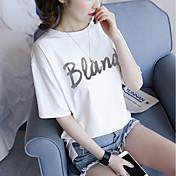 Mujer Simple Noche Casual/Diario Verano Camiseta,Escote Redondo Un Color Media Manga Algodón