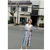 Mujer Largo Cardigan Casual/Diario Simple,Un Color Escote en Pico Manga Larga Piel Sintética Otoño Medio Microelástico