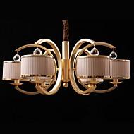 Moderne / Nutidig Lysekroner Til Stue Soverom Entré Pære ikke Inkludert