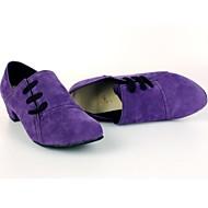 billige Moderne sko-Kan ikke spesialtilpasses-Dame-Dansesko-Moderne Ballett-Semsket skinn-Lav hæl-Annet