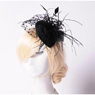成人用 羽毛 真珠 ネット かぶと-結婚式 パーティー 屋外 ヘッドドレス ハット 1個