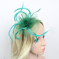 羽毛 ネット フラワー  -  魅力的な人 帽子 1個 結婚式 パーティー かぶと