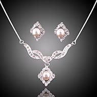 女性用 女性 ジュエリーセット 人造真珠 ファッション 結婚式 パーティー 誕生日 婚約 日常 真珠 ラインストーン 合金 イヤリング・ピアス ネックレス