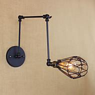 저렴한 -AC 100-240 40W E26/E27 러스틱 전기도금된 특색 for 전구 포함,주변 라이트 스윙 암 조명 벽 빛