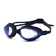 משקפי שחייה נגד ערפל סיליקה ג'ל ניילון לבן אפור שחור כחול סגול ורוד אפור כחול כחול כהה