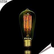 bofa st58 e27 40w art edison wolfram glødelampe deco light ac 85v-265v