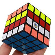 Cube magique Cube QI YU XIN Vengeance 4*4*4 Cube de Vitesse  Cubes Magiques Casse-tête Cube Niveau professionnel Vitesse Compétition Classique & Intemporel Enfant Adulte Jouet Garçon Fille Cadeau