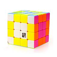 Rubik's Cube YongJun Cubo Macio de Velocidade 4*4*4 Cubos Mágicos Nível Profissional Velocidade Quadrada Ano Novo Dia da Criança Dom