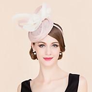 アックスシルクの帽子のヘッドピースの結婚式の優雅な古典的な女性のスタイル