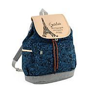 baratos Mochilas-Mulheres Bolsas Tela de pintura mochila Geométrica Preto / Cinzento / Azul