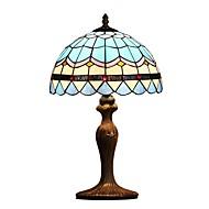 billige Lamper-Tiffany Øyebeskyttelse Skrivebordslampe Til Metall 110-120V 220-240V