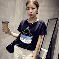 T-shirt Per donna Fantasia geometrica Poliestere