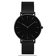 Men's Couple's Fashion Watch Wrist watch Quartz / Stainless Steel Band Casual Minimalist Black