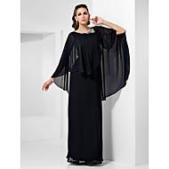 Sütun Yere Kadar Şifon Resmi Akşam Askeri Balo Düğün Partisi Elbise ile Boncuklama tarafından TS Couture®